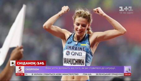 Украинская легкоатлетка по прыжкам в высоту Ярослава Магучих установила новый мировой рекорд