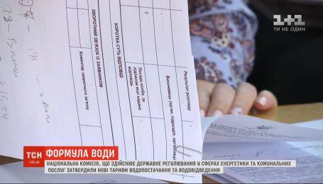 В Україні зростуть тарифи на центральне водопостачання й водовідведення