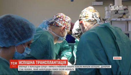 На Волині лікарі провели одразу дві успішні операції з пересадки серця і нирки