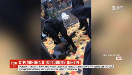 Во львовском торговом центре мужчина устроил стрельбу