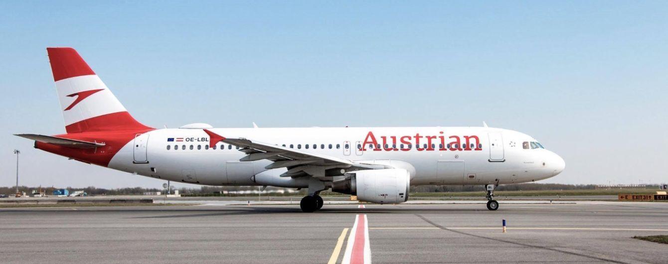 Austrian Airlines возобновила авиарейсы из Одессы в Вену