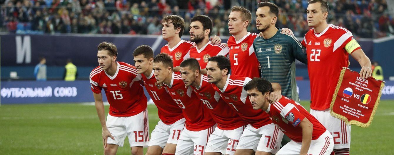 ФІФА прокоментувала новину про заборону Росії брати участь у Чемпіонаті світу-2022