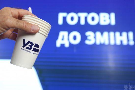 """В.о. голови """"Укрзалізниці"""" намагається """"заробити"""" 100 млн гривень шляхом махінацій на тендерах - ЗМІ"""