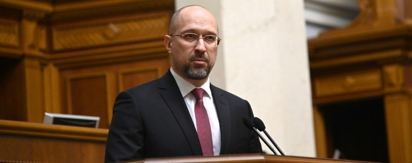 Зеленский уволил Шмыгаля с должности председателя Ивано-Франковской ОГА