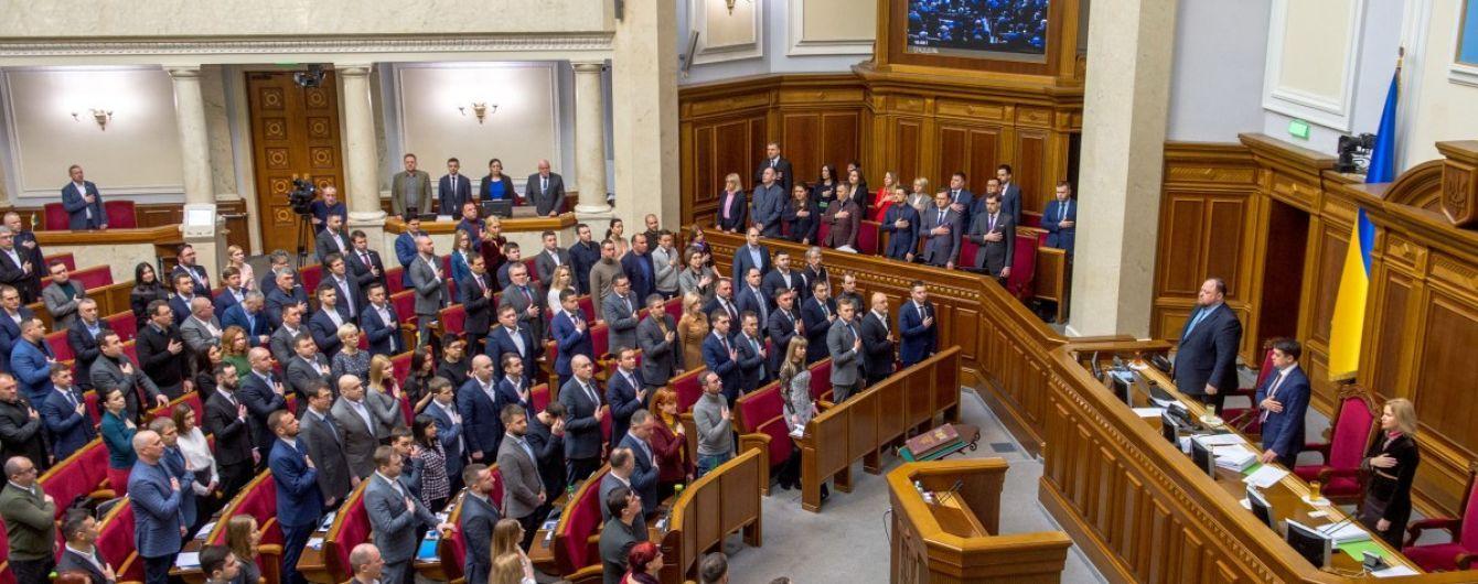 Рада рассматривает открытие рынка земли в Украине: как к этому относятся парламентские фракции