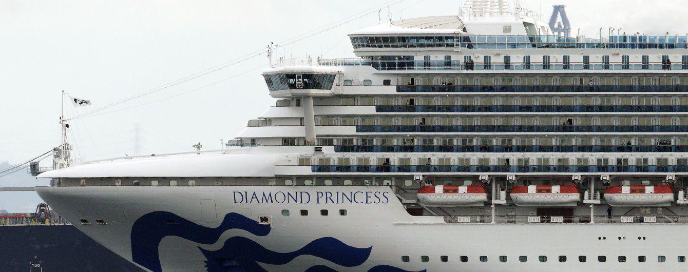 Українці залишилися заблокованими на охопленому вбивчим коронавірусом лайнері. Що відбувається на Diamond Princess
