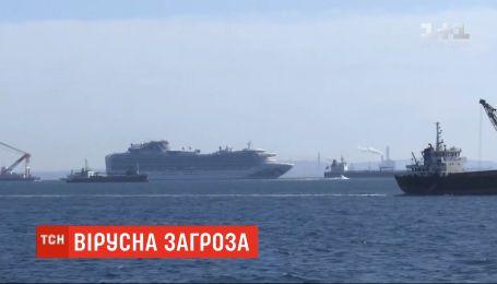 На заблокированном в Японии корабле есть украинцы