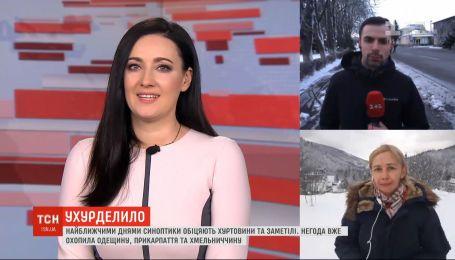 Снегопады и метели натворили беды во всей Украине