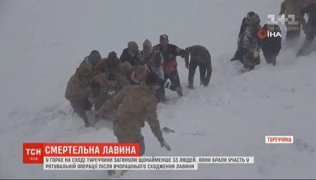 У горах на сході Туреччини під лавиною загинули щонайменше 33 людей