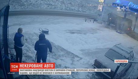 Под Харьковом грузовик на полной скорости влетел в заправку