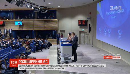 Евросоюз меняет правила присоединения стран