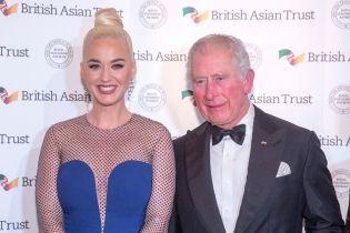 Кэти Перри получила особенное назначение от принца Чарльза