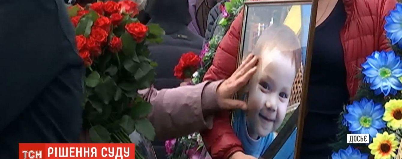 Суд отменил досрочный выход из СИЗО осужденного за убийство двухлетнего ребенка на Киевщине