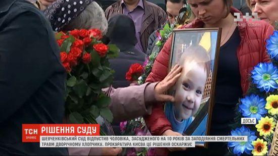 Суд скасував достроковий вихід з СІЗО засудженого за вбивство дворічної дитини на Київщині