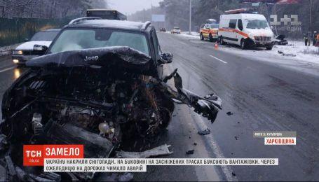 Зима пришла: непогода повлекла за собой немало чрезвычайных ситуаций по всей стране