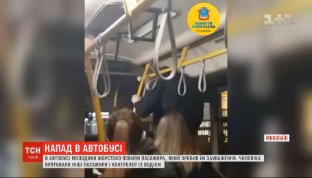 В городском автобусе молодые люди жестоко избили пассажира за сделанное им замечание