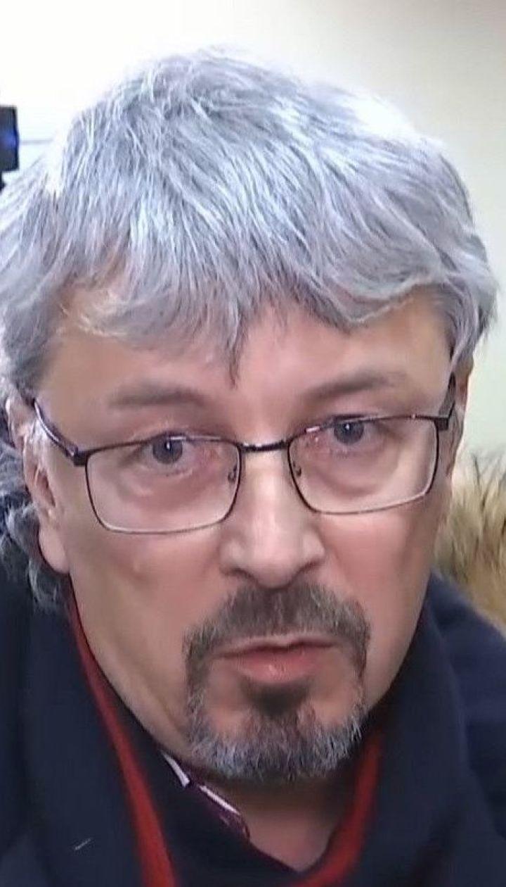 """Слідчі СБУ думають, що журналісти програми """"Секретні матеріали"""" прослуховували Гончарука"""