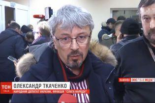 """Следователи СБУ думают, что журналисты программы """"Секретные материалы"""" прослушивали Гончарука"""