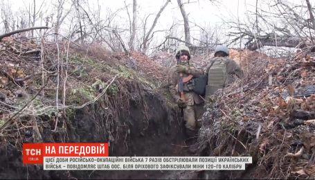 Ситуация на фронте: пулеметы и гранатометы пророссийских наемников не умолкают