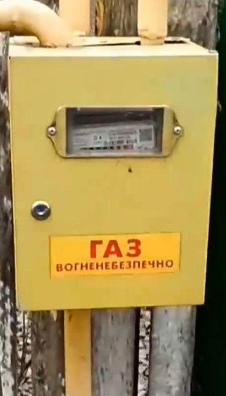 Нові платіжки за доставку газу здійняли хвилю обурення і нерозуміння серед споживачів