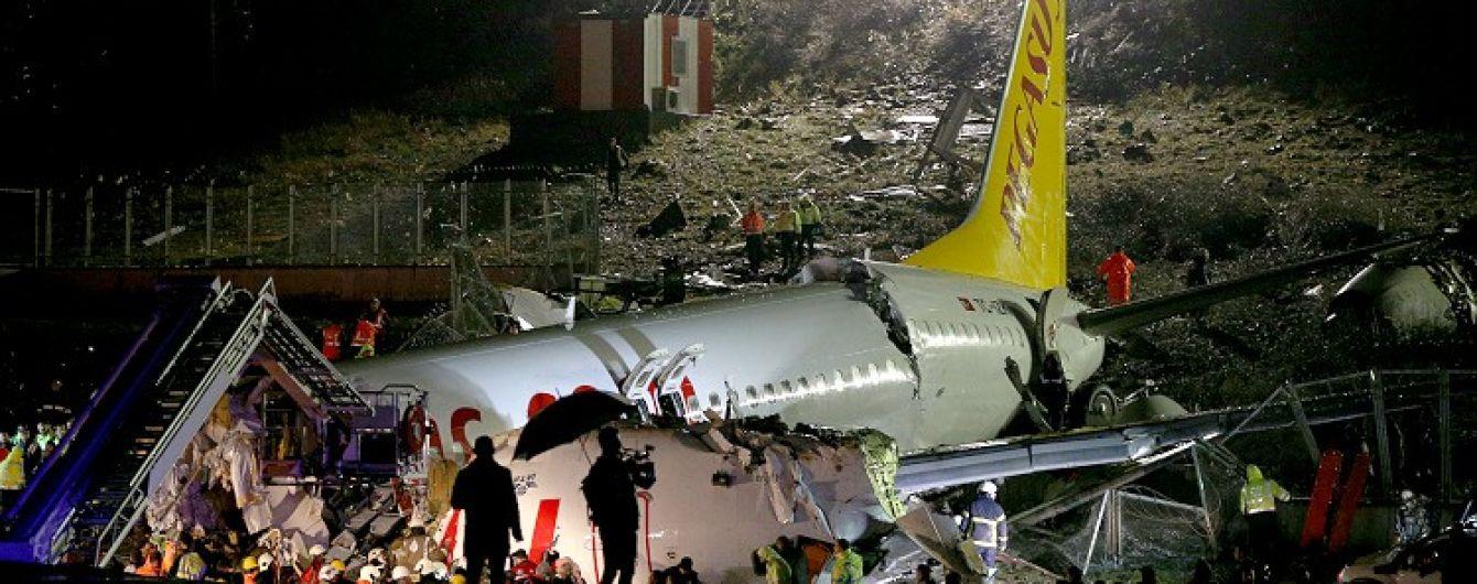 В Стамбуле сообщили о первом погибшем в катастрофе самолета Pegasus