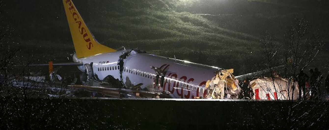 Момент катастрофы самолета в Стамбуле попал на видео
