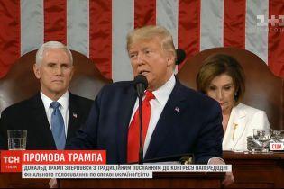 Промова Трампа: про що говорив президент США напередодні голосування щодо його імпічменту
