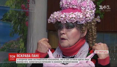 В Бердичеве экстравагантная пенсионерка ежедневно надевает яркие вещи и наносит вечерний макияж