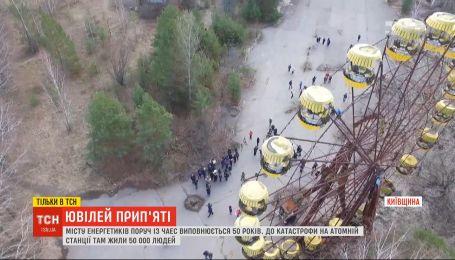 Возвращение домой: узнали ли свои дома те, кто когда-то был вынужден эвакуироваться из Припяти