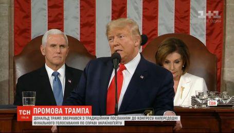 Речь Трампа: о чем говорил президент США накануне голосования по его импичменту