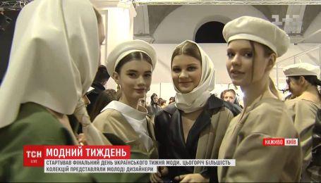 Большинство коллекций на Ukrainian Fashion week представляли молодые перспективные дизайнеры