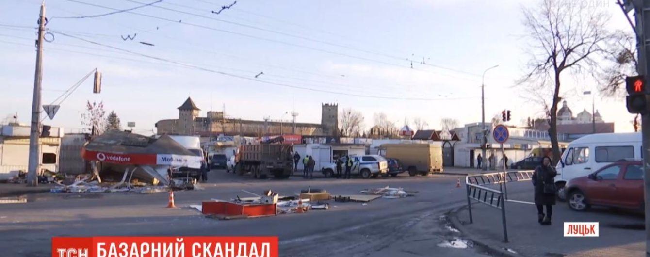 У Луцьку під час знесення Старого ринку сталися сутички: є постраждалі