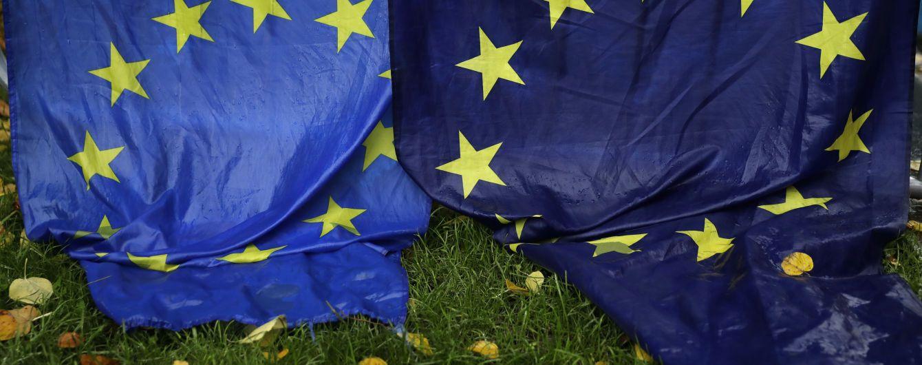"""""""Серйозні виклики через рішення КСУ"""": в ЄС опублікували річний звіт про реформи в Україні"""