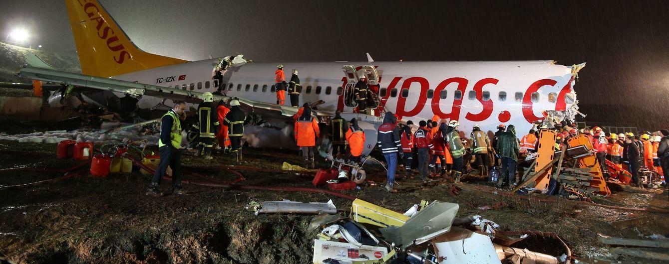 В Стамбуле выросло число умерших в результате падения самолета