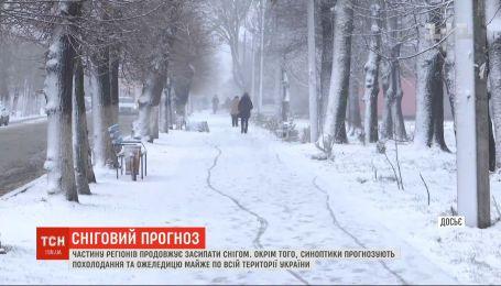 Синоптики прогнозують похолодання та ожеледицю у всій Україні