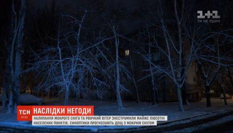 Майже пів сотні населених пунктів залишаються без світла через негоду