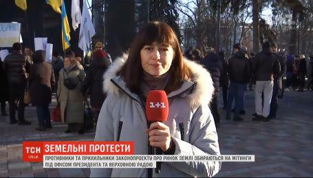 Противники и сторонники закона о земле собираются на митинги