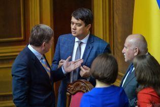 Разумков оголосив перерву одразу після початку засідання Ради і зібрав голів фракцій на нараду