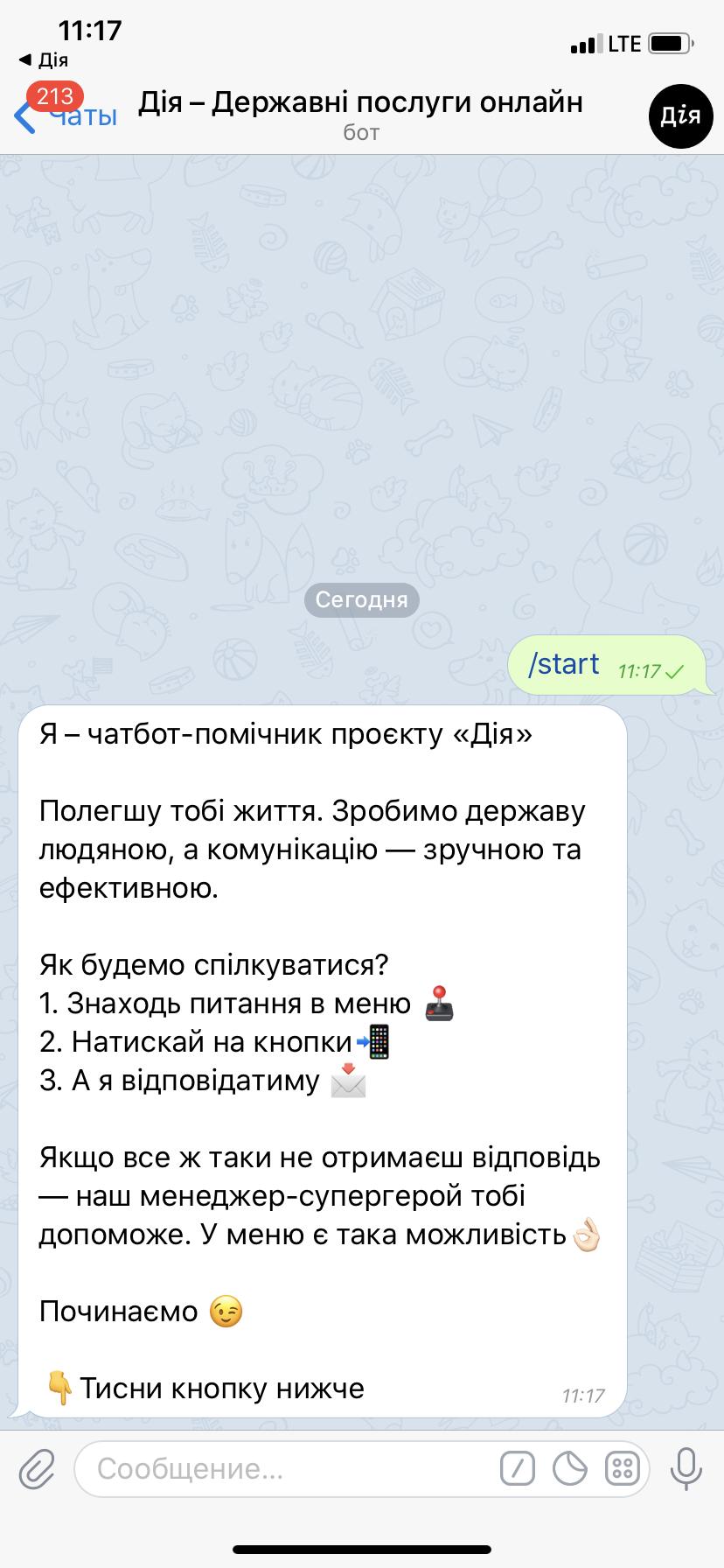 держава у смартфоні, дія_3