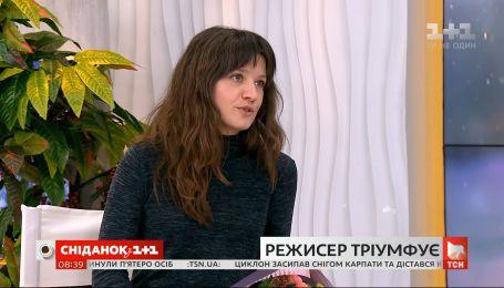 """Ірина Цілик про участь у фестивалі """"Sundance"""" та зйомки переможної стрічки """"Земля блакитна, ніби апельсин"""""""