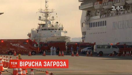 25 українців - членів екіпажу - перебувають на карантині на круїзному судні біля Японії