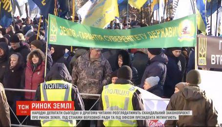Под офисом президента и парламентом активисты устроили сразу два митинга