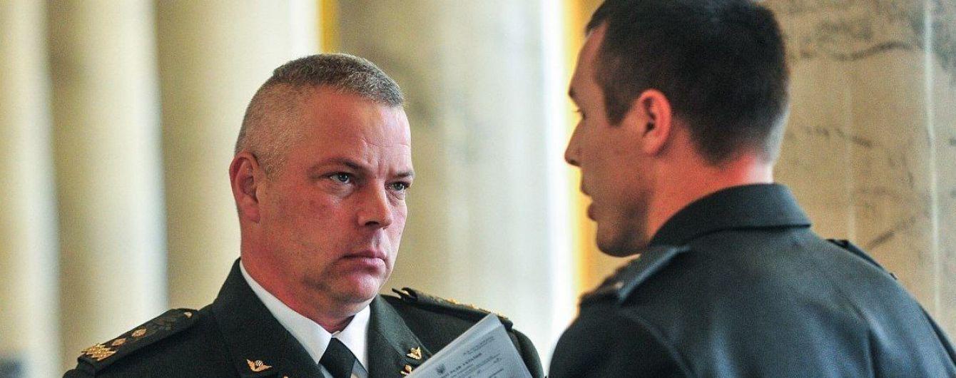 Геращенко рассказала, почему Забродского вызвали на допрос в ГБР