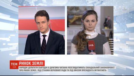 Депутаты из президентского монобильшинства готовы поддержать закон о рынке земли
