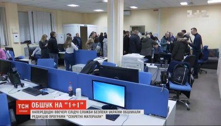 Национальный союз журналистов Украины назвал обыски на 1+1 медиа четким сигналом тревоги