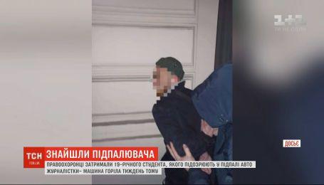 """Правоохранители задержали подозреваемого в поджоге авто журналистки """"Радио Свобода"""""""