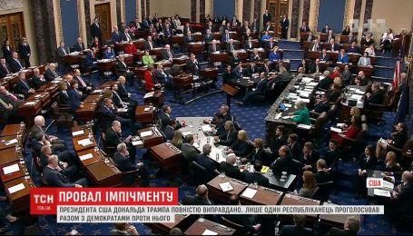 Самый короткий импичмент: Сенат не поддержал отставку Дональда Трампа