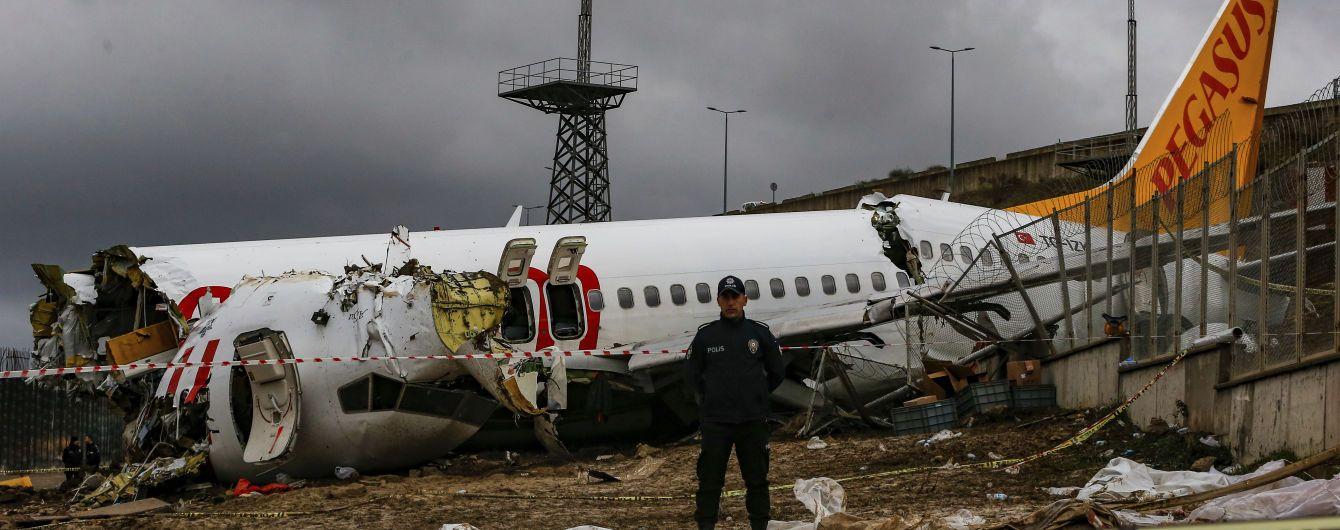 Смертельна авіакатастрофа у Туреччині. Головні версії трагедії і куди Pegasus літає в Україні