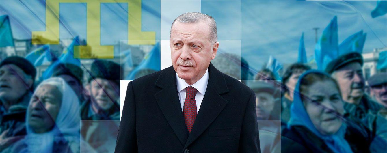 Эрдоган не забудет о крымских татарах