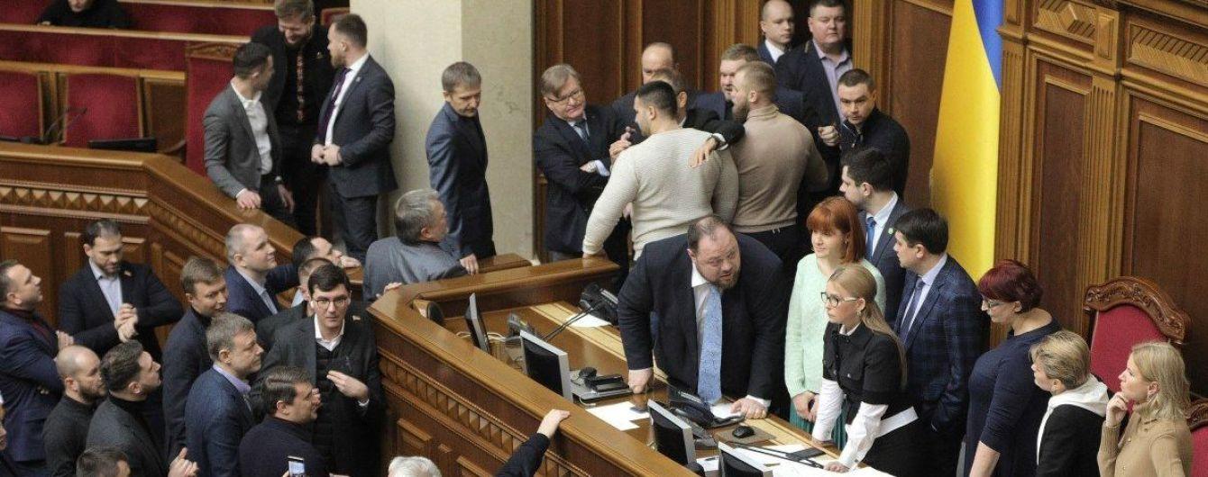 """В """"Слуге народа"""" и оппозиции жестко раскритиковали банковский законопроект: что они говорят"""